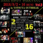 2018/09/16 四谷OUTBREAK  /  ASSAR The 30th ANNIVERSARY's